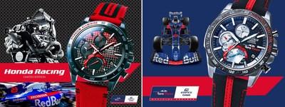 卡西欧再度携手本田赛车和F1红牛二队 发布艾迪斐斯新款手表