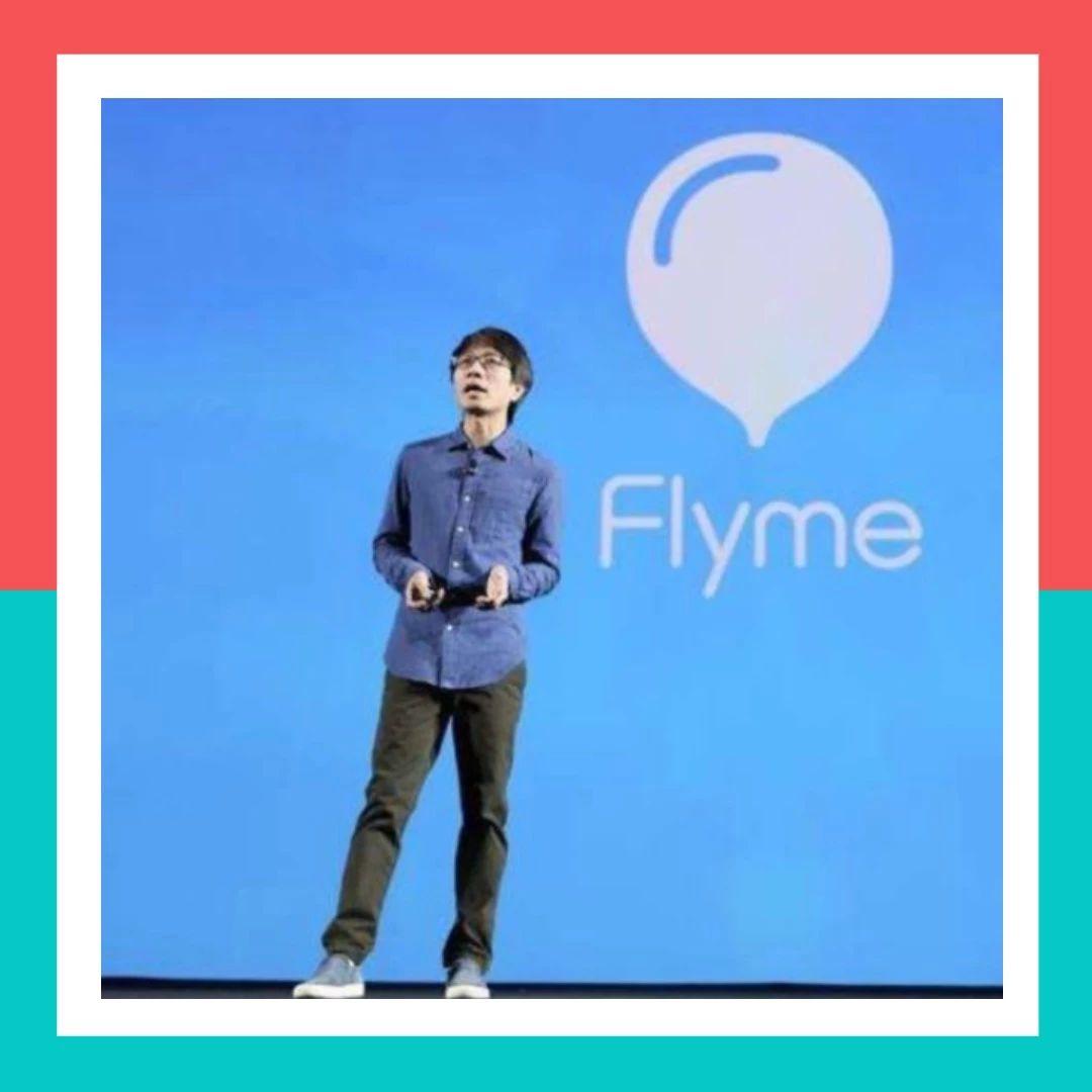 【前沿】魅族Flyme 8界面预热 或开专场发布会 OPPO尴尬