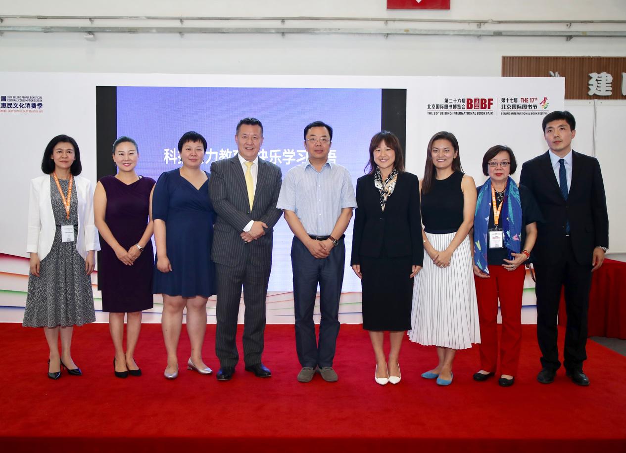 汉语国际教育和出版圆桌会议召开:语文出版社与Lingo Bus达成战略合作