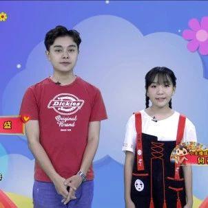 2019广西广播电视台小主播成长计划秋季班开始招生啦!