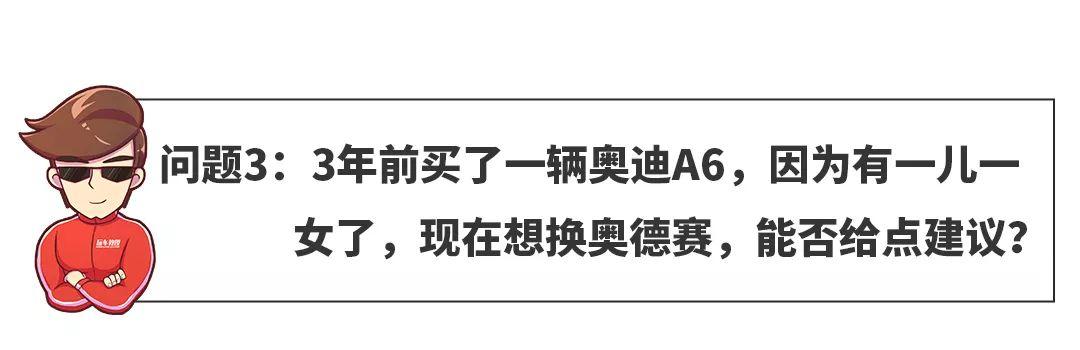 """【网友问答】卖80万的""""面包车"""",凭啥加价几十万?"""