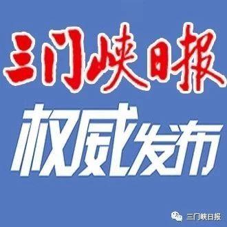 """义马市""""7·19""""事故修缮工作接近尾声"""