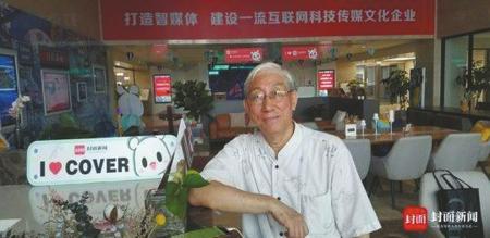 http://www.astonglobal.net/shehui/869614.html