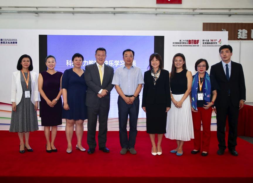 Lingo Bus战略合作语文出版社:将共同研发汉语国际教育内容