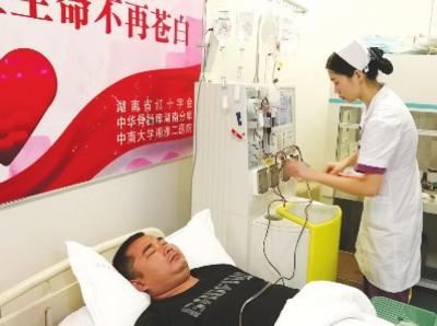 泰和一村民成功捐献造血干细胞