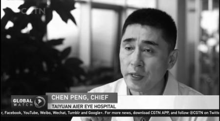 近视激光技术发展广受关注 央视CGTN专访太原爱尔眼科副院长陈鹏