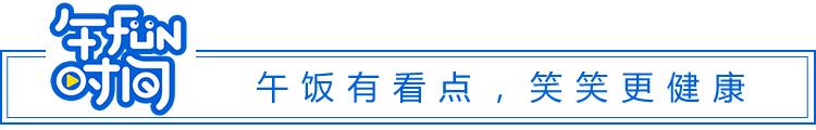 午FUN | 新闻联播主播手里的稿子长啥样? 康辉和欧阳夏丹为你揭秘!
