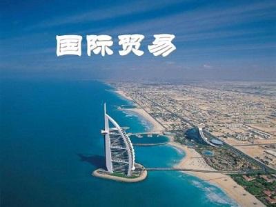 2019年前7个月潍坊外贸进出口总值1006.1亿元 居全省第三