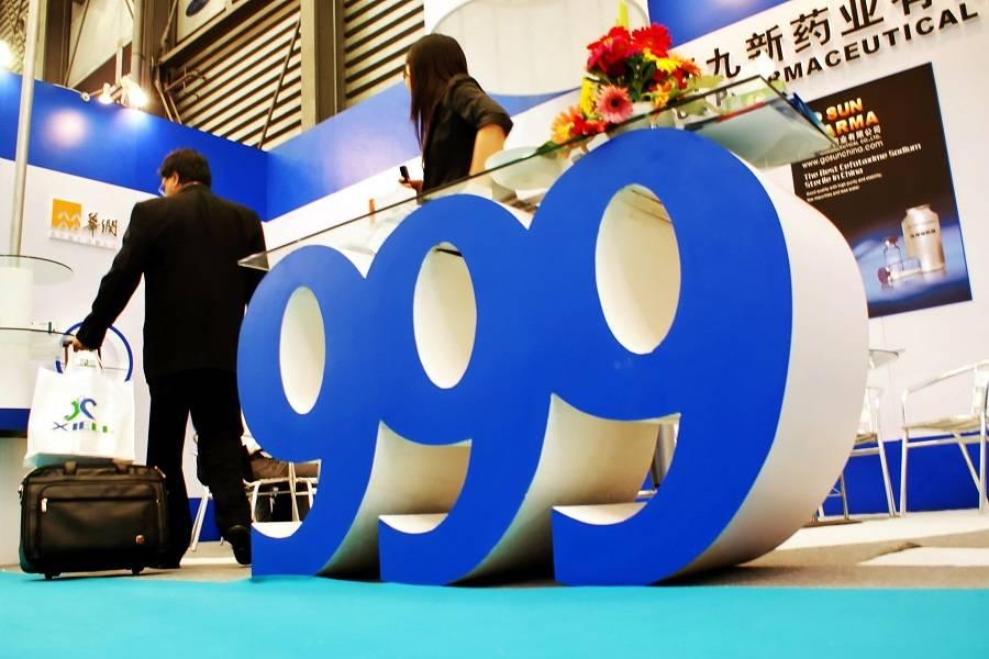 华润三九上半年加码CHC、处方药板块,净利润同比增长108%