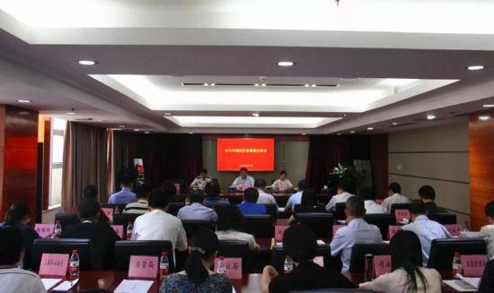 《普陀区创建全国禁毒示范城市三年行动计划(2020-2022年)》发布