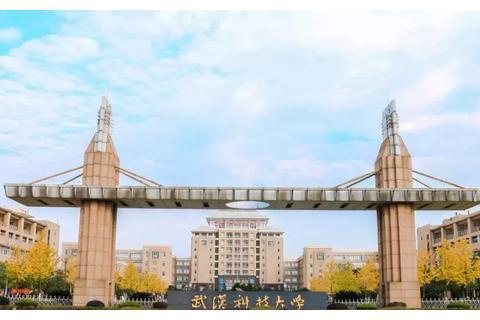 武汉科技大学获批74项国家自然科学基金项目,再创历史新高