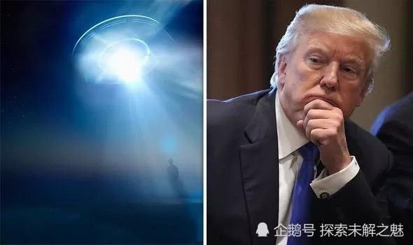 51区之谜!UFO研究人员称:特朗普知道的比他透露的要多
