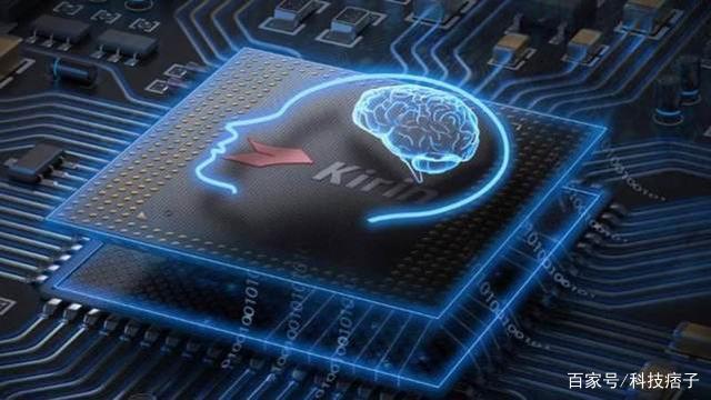 麒麟新一代芯片命名成谜,华为可能自己都没有想好,它真的很重要