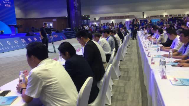 世界围棋组织领导人联谊赛开幕 ()