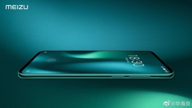 传魅族16s Pro配6.76英寸屏 背面新设计绝无仅有