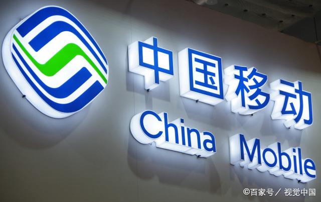 """中国移动终于""""想通了"""",套餐流量免费增加,电信始料未及"""