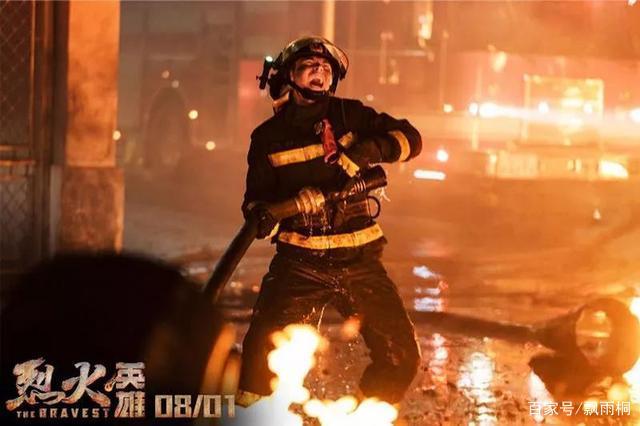 《英雄灾难》:堪称消防员,致敬电影武士片的教科书国产里日本烈火图片