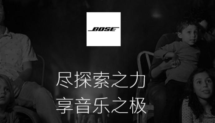 BOSE计划明年推出新款无线耳塞,特别支持Bose AR功能
