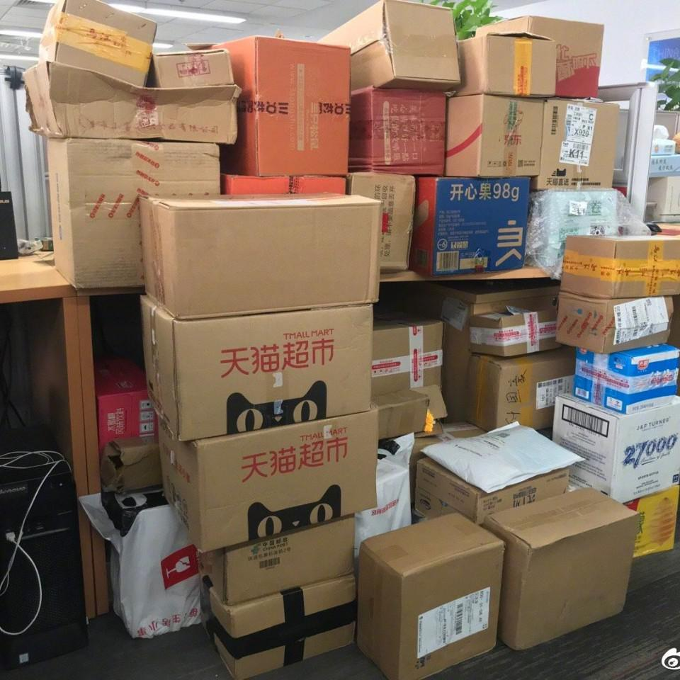 环球网:请不要再给付国豪寄零食 工位已满(图)_绵阳网赚论坛