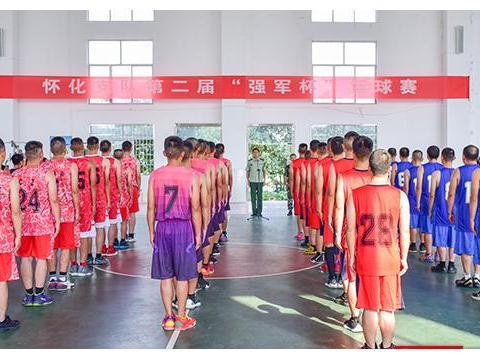 """武警怀化支队""""强军杯""""篮球赛落幕 上届冠军卫冕成功"""