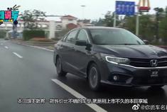 视频:买思域的再缓缓,新车油耗4.9L售价仅8万起,卡罗拉压不住了。