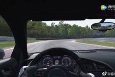 视频:感受一下奥迪R8V10plus的速度,真希望驾驶员是自己