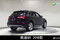 视频:充满现代感和科技感的奥迪Q5,2018内饰太强大了!