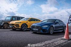 视频:兰博基尼 Urus vs 奔驰G63 vs 奔驰AMG GT,三选一,你的选择是