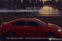视频:吉利2020款博瑞GE正式上市,全新起亚KX3细节官图发布。