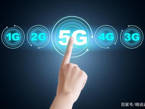 5G时代,用户一个月会使用多少流量?