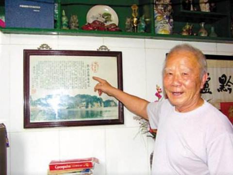 老人发现中国第一卧佛,比乐山大佛还长56倍,获政府280万奖