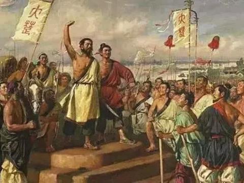 农民起义使用的一个骗局,史书早已揭秘,为何后世还一直在用