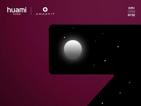 华米科技8.27发布会再爆新消息,Amazfit智能运动手表3屏幕已定