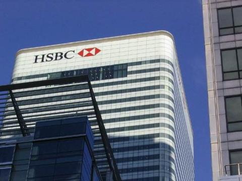 香港两大银行发声,汇丰银行紧随其后,却受到争议被扒出发展历史