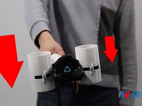 韩国科技院用「风扇型力反馈控制器」模拟重量、质量