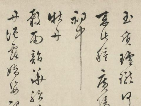 明代文彭75岁草书杂花诗十六首