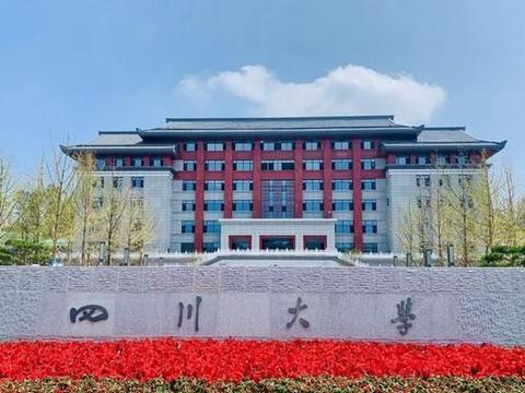 四川大学宜宾园区正式竣工 记者带你抢先逛