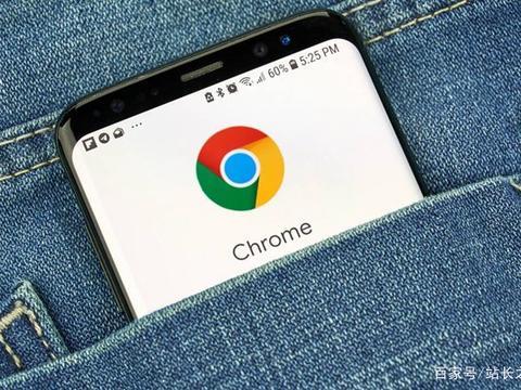 谷歌Chrome计划默认支持密码泄露检测功能 确保用户安全