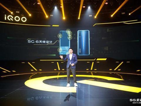 iQOO Pro硬件配置力压一众5G手机,价格却只有华为的一半