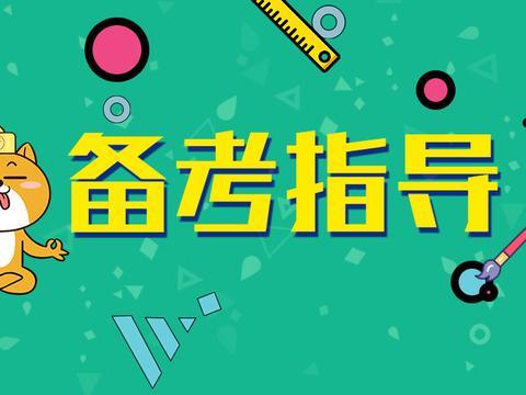辽宁省公务员考试历年考情(含报名人数及分数线)
