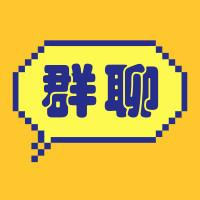 衡水:最新学校放假通知!