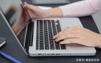 帮女友买电脑太困难,其实是要点没掌握,学会这几点便能轻松解决