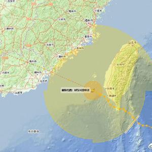 """台风""""白鹿""""继续沿着西北方向行进"""