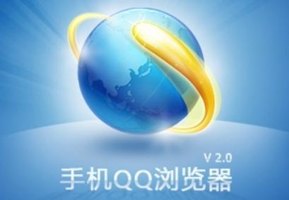 最流氓互联网公司:放400亿获得2.6亿用户,软件无法卸载!