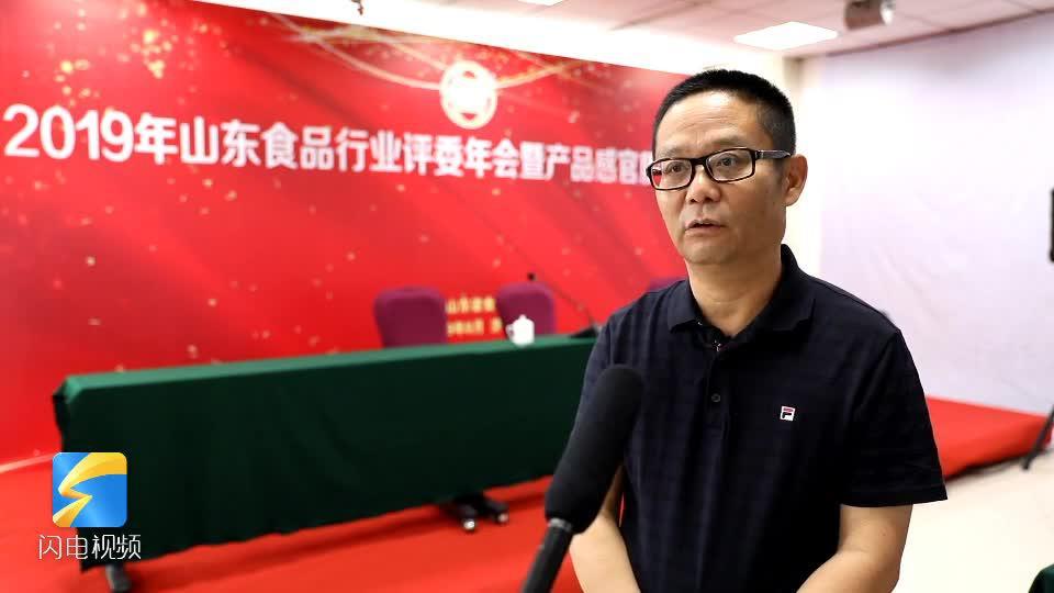 中国食品工业协会副秘书长:鲁酒可从自身优势入手 在品牌打造上发力