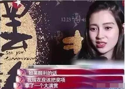 """章子怡,舍得一身剐!""""国际章""""终成华语电影全满贯影后!"""