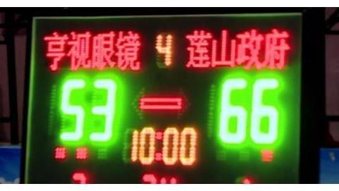 """第十一届广西体育节全民健身日""""英博杯""""篮球赛圆满落幕"""