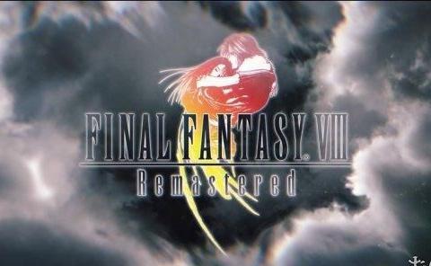 《最终幻想8:重制版》只提供下载版 收藏党哭惹
