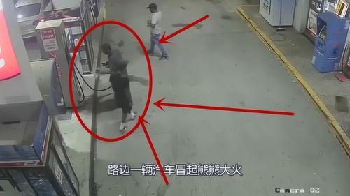 国外警察秒侦破纵火案件,只怪犯人太笨了