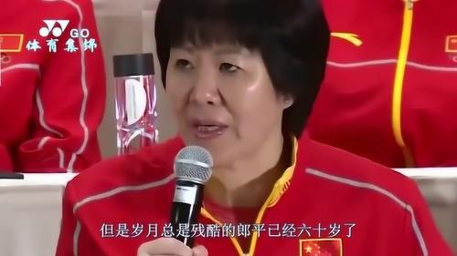 新老交替!60岁郎平或离开中国女排,助教安家杰有能力接班吗?